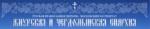 епархия Русской православной церкви