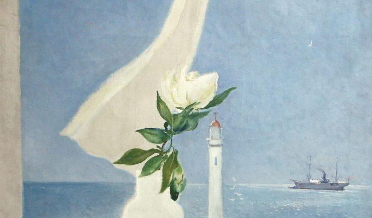 «Магнолия» Автор Нисский Георгий Григорьевич. 1932 Холст, масло. 65,5х72,9 см